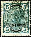 Stamp Austrian PO Crete 1903 5c.jpg