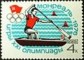 Stamp Soviet Union 1976 CPA4583.jpeg