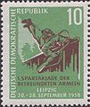 Stamp of Germany (DDR) 1958 MiNr 657.JPG