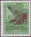 Stamp of Germany (DDR) 1958 MiNr 657.JPG