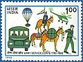 Stamp of India - 1992 - Colnect 164330 - Army Service Corps - 1760 - 1992 - Commemoration.jpeg