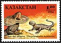 Stamp of Kazakhstan 050.jpg
