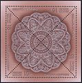 Stamp of Russia No 1553 Yelets Lace.jpg