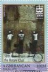 Stamps of Azerbaijan, 1997-460.jpg