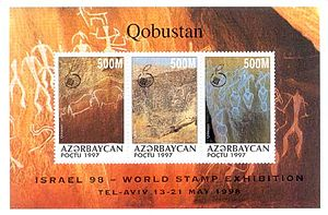 Stamps of Azerbaijan, 1998-513-515.jpg
