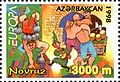 Stamps of Azerbaijan, 1998-532.jpg