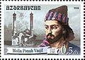 Stamps of Azerbaijan, 2014-1186.jpg