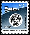 Stamps of Germany (DDR) 1963, MiNr 0971.jpg