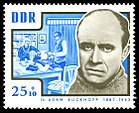 Stamps of Germany (DDR) 1964, MiNr 1018.jpg