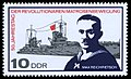Stamps of Germany (DDR) 1967, MiNr 1308.jpg