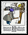 Stamps of Germany (DDR) 1974, MiNr 1995.jpg