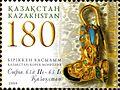 Stamps of Kazakhstan, 2009-08.jpg
