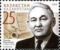 Stamps of Kazakhstan, 2009-26.jpg
