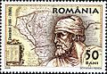 Stamps of Romania, 2006-072.jpg