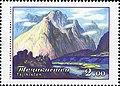 Stamps of Tajikistan, 050-05.jpg