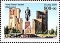 Stamps of Uzbekistan, 2010-12.jpg