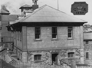 Royal Historical Society of Queensland - Former Commissariat Stores building