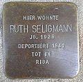Stolperstein Windeck Rosbach Kirchstraße Ruth Seligmann.jpg