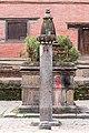 Stone Pillar in Bagh Bhairab Temple-3814.jpg