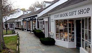 Stony Brook, New York - Shops in the Stony Brook Village Center
