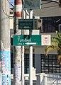 Street sign in Tumbes.jpg