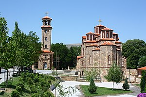 Sts. Cyril and Methodius Church (Veles)9.jpg