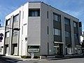 Sumitomo Mitsui Banking Corporation Hojo Branch.jpg