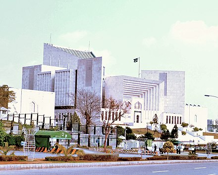 The Supreme Court of Pakistan. Supreme Court-Pakistan (cropped).jpg