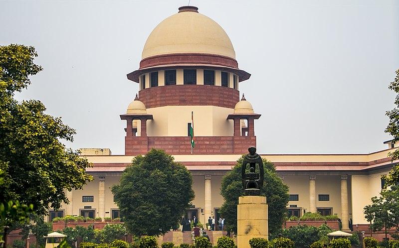 File:Supreme Court of India 01.jpg