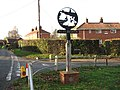 Surlingham village sign - geograph.org.uk - 1605722.jpg