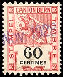 Switzerland Bern 1906 revenue 60c - 79D.jpg