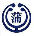 Symbol of Kamae Oita.jpg