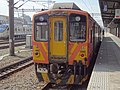 TRA DRC1003 at North Hsinchu Station 20131121.jpg