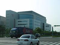 台積電位於南科 的晶圓廠,科學園區建設為台灣經濟轉型高科技國家的象徵