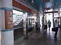 TW 台北市 Taipei 大安區 Da'an District 台北捷運 MRT Station interior August 2019 SSG 02 Metro 大安站 Daan Station.jpg