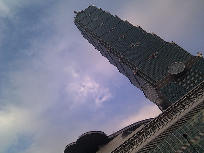 File:Taipei 101 view from Shifu Road 20101204.jpg