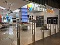 Taipei Syntrend Store, Taiwan Mobile Digital Life 20180423.jpg