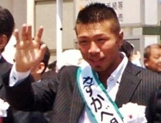 Takashi Uchiyama Japanese boxer