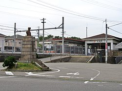Taketoyo Station-Building.jpg