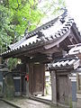 Tamonin (Heguri, Nara) sanmon.jpg