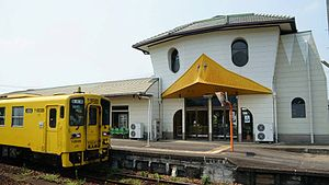 Tanushimaru Train station.jpg