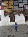 Tashichho Dzong Fortress in Thimphu during LGFC - Bhutan 2019 (79).jpg