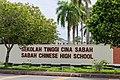 Tawau Sabah Sekolah-Tinggi-Cina-Sabah-01.jpg