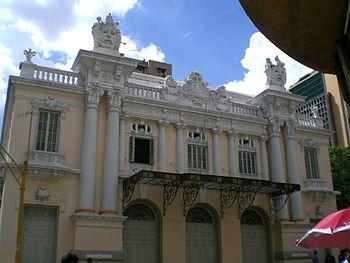 Vista del Teatro Nacional en 2007