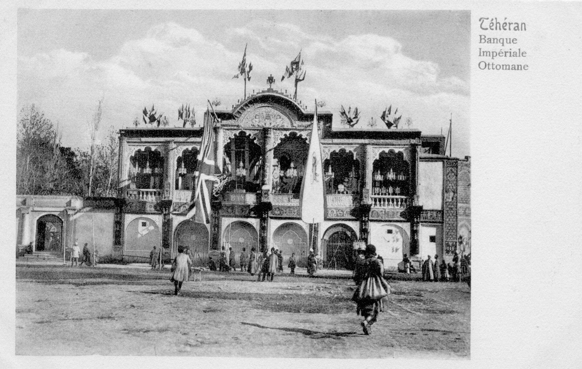 بانکهای قدیمی ایران