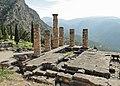 Temple of Apollo in Delphi - columns 01.jpg