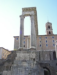 Temple of Saturn (Rome).jpg