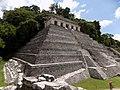 Templo de las Inscripciones Palenque Chiapas.jpg