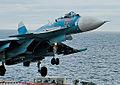 The 279th separate naval fighter regiment (Murmansk Region) (28).jpg