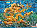 The 3rd Dragon from the left, Nine-Dragon Wall, Datong.jpg